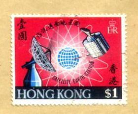 香港邮票卫星