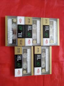 磁带:海力HAILI60 空白磁带(5盒合售)