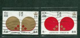 香港邮票一轮鼠年
