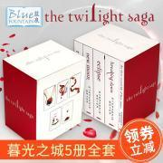 全新正版暮光之城 英文原版 5册全集套装 The Twilight Saga 进口小说 新白边版 暮色新月月食破晓全套 斯蒂芬妮梅尔著 魔幻电影同名原著