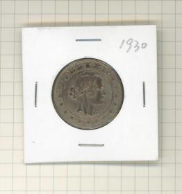 闲山集推荐世界银币——巴西1930年自由女神2000雷斯银币  (永久保真)