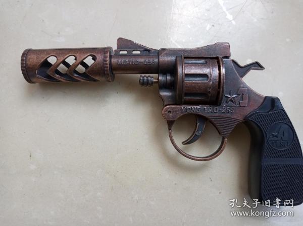 打纸炮的玩具枪