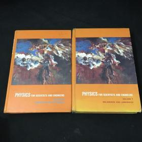 physics for scientists and engineers(1,2)