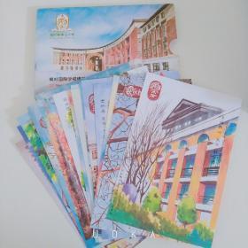 枫叶国际学校手绘明信片
