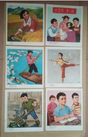 《儿童宣传画》――英文版本(正、反两面都有)