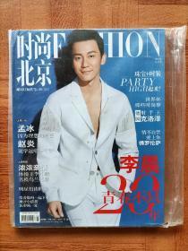 【李晨专区】时尚北京 2014年8月号 总第104期 杂志