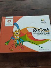 里约2016年奥运会 纯银钞票   形珍藏册 5张纯银钞