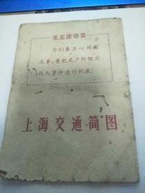 1970年出版:上海交通简图