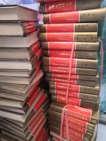 中国大百科全书(36册)