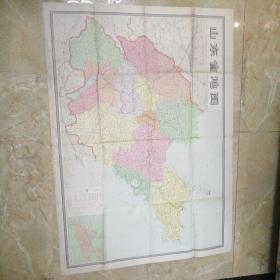 山东省地图~1979年一版一印大幅