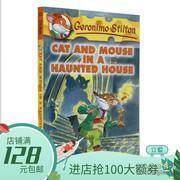 Geronimo Stilton #3: Cat and Mouse in a Haunted House  老鼠记者系列#03:鬼屋里的猫鼠大战 英文原版