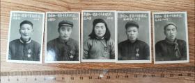 1954年阜阳县一等农业生产模范毛占云等五人老照片,五种。