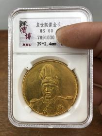 高帽飞龙鎏金币B3817