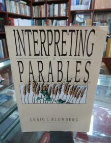 INTERPRETING THE PARABLES (解读寓言)