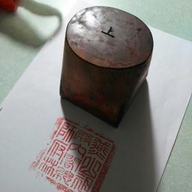 黄杨木质印章(燕山祖殿内阁总师府林)  长8.5*宽8.5*高10cm