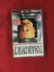 老磁带:柴科夫斯基 钢琴和小提琴协奏曲