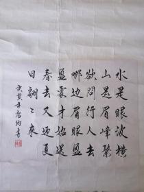 唐纳,民国上海电影演员(1914年—1988年),原名马季良,江青前夫!