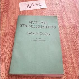 FlVE  LATE  STRING QUARTETS  德沃复克 弦乐四重奏五首 袖珍总谱