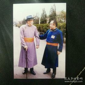 乌兰夫与布赫在内蒙古呼和浩特老照片 12.5×8.5厘米