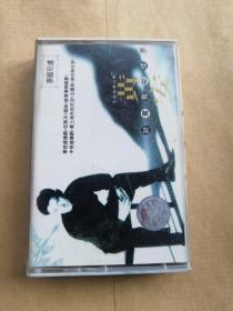 磁带:黄安-新鸳鸯蝴蝶梦