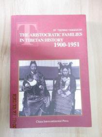 英文书 THE  ARISTOCRATIC  FAMILIES  IN  TIBETAN  HISTORY 1900 - 1951