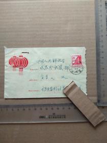 早期实寄封,红灯笼(双),贴普13人民大会堂邮票,含件