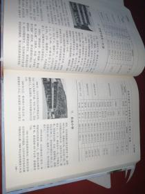 兴义学校概览