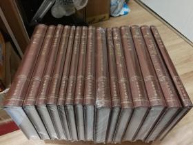 汉译珍藏本·语言类(120年纪念版套装共15册)汉译世界学术名著丛书