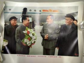毛泽东同志,周恩来同志,朱德同志,刘少奇同志在一起1982年,包老包真