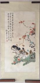 孙菊生《猫戏图》,原装裱镜芯保真作品,已故北京画家,有猫王之称!