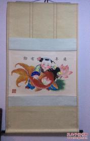 杨柳青年画---莲年有余。原装原裱立轴作品,