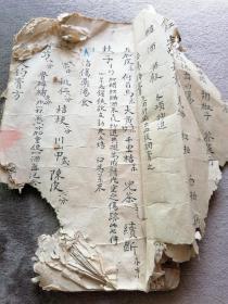 手写  清、民国线装书:《治伤药汤…》 跌打拳打受伤…记载了大量的汤方秘药  罕见的秘本流出!