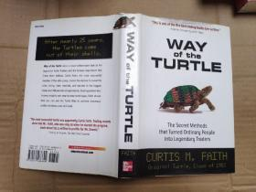 Way of the Turtle:The Secret Methods that Turned Ordinary People into Legendary Traders