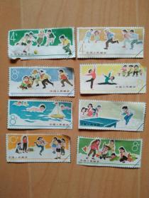 1966年特72少年儿童体育运讷复制品邮票