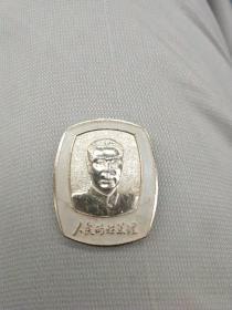 纪念章:人民的好总理 (浙江绍兴 1978)【银色】