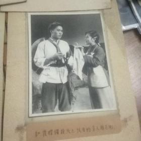 1957年歌剧红霞宣传老照片,蔡佩莹等人系列照片10张合售