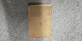 清线装和本《日本史略》1册,明治年出版
