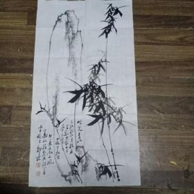 兴化市书画院副院长邹昌霖国画  终生包真 约2.5平尺