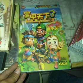 【游戏光盘】富甲天下3 (2CD) 游戏手册+富甲天下2.游戏手册+1CD