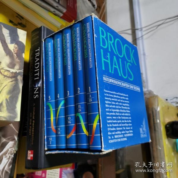布罗克豪斯-自然和技术brock haus 1--5册