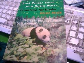 两只熊猫柏林之行【德文版】