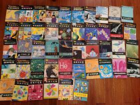 少年百科丛书 老版本 120本合售
