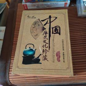 中国历史文化珍藏(30完整版DVD_9单面双层)