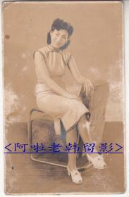 百变女伶:童芷苓小照一枚 【13.6+8.6cm】(2)