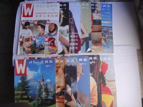 世界知识画报 1987年 1-12