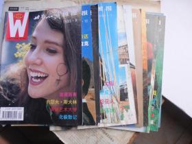 世界知识画报 1995 1-12(缺第12期)