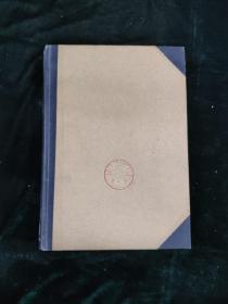 中国语文 1957年1—12
