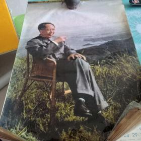 1993年挂历 新华出版社 13张 里面是毛主席 像