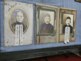 清代同治东北名人,处士,侯服鲁(字宗周)姜太君夫妇照片三张大连毓英物华西鼎昌岗照片