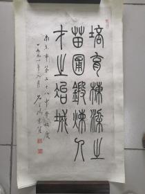石学鸿书法(1)